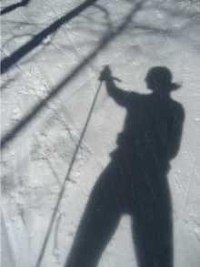 Skateshadow
